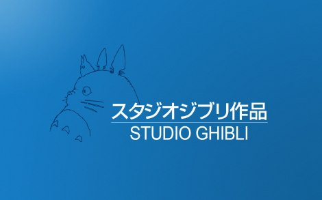 studio_ghibli_wallpaper_hi_rez_by_jdmarkette