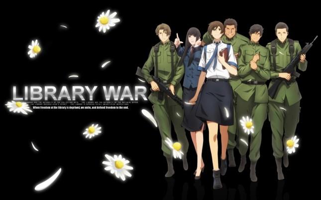 library war- 2