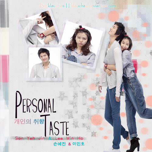 Personal_taste_by_klauchas