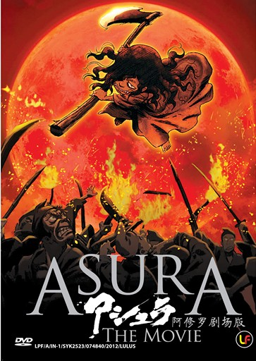 Asura The Movie