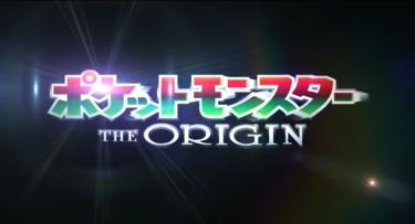 pokemon_the_origin_logo