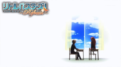 little_busters_refrain