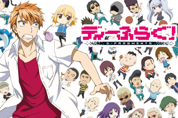 D-Frag! : Humor simples e totalmente absurdo. | Only Good Animes