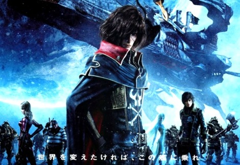 space-pirate-captain-harlock-2